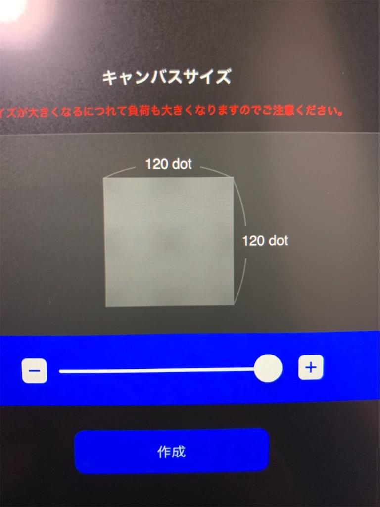 f:id:lisamori:20201006214030j:image