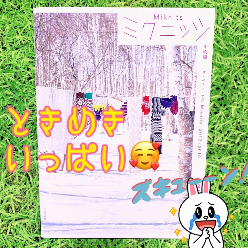 f:id:lisamori:20201116205707j:image