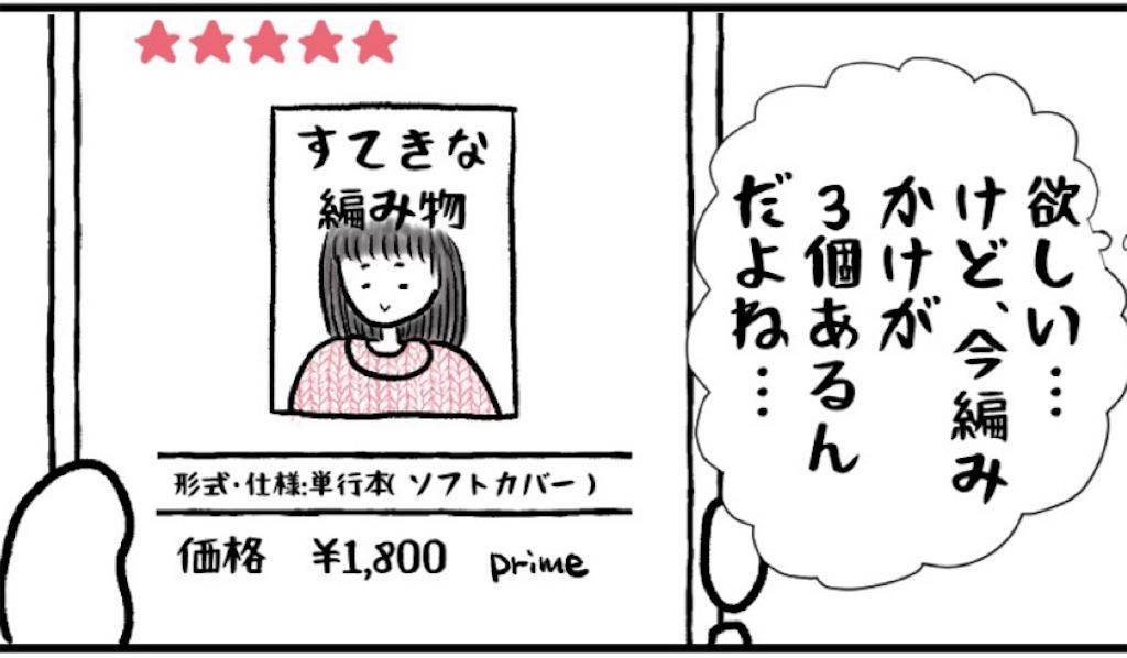 f:id:lisamori:20201202230010j:image