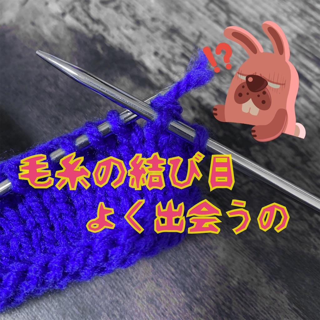 f:id:lisamori:20201206014111j:image