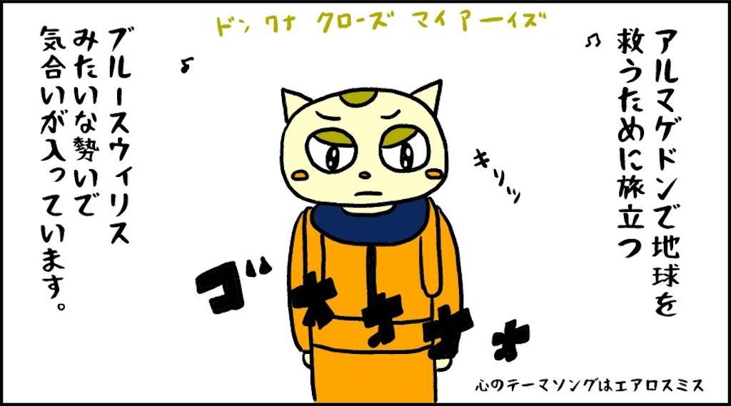 f:id:lisamori:20210129003830j:image