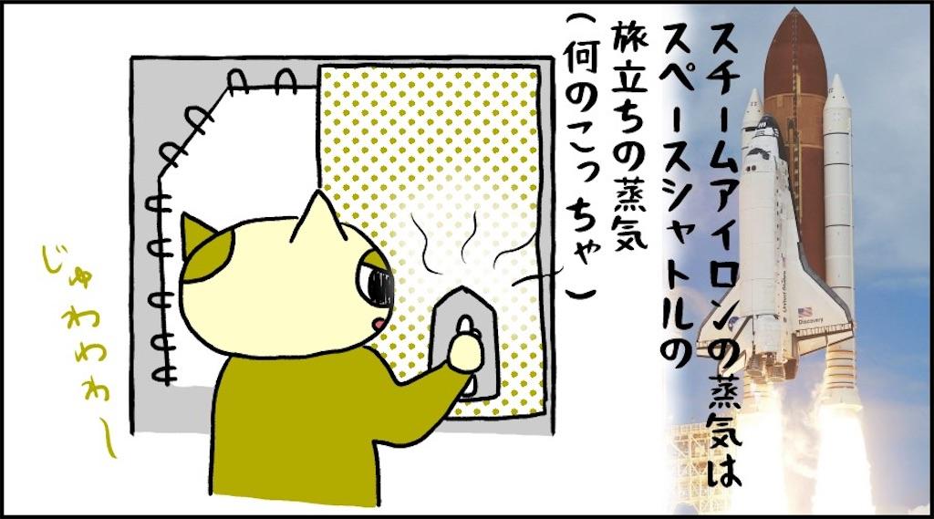 f:id:lisamori:20210129003843j:image