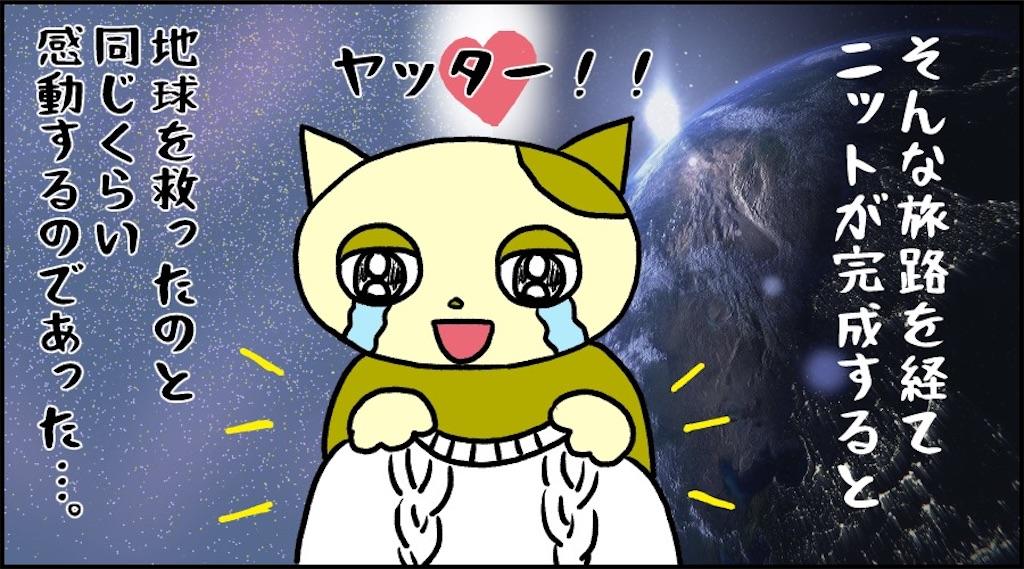 f:id:lisamori:20210129003913j:image