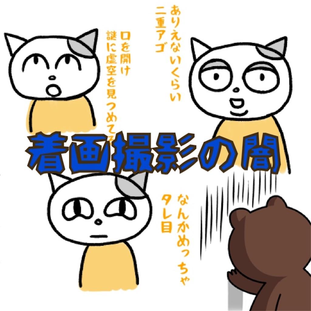 f:id:lisamori:20210208215603j:image