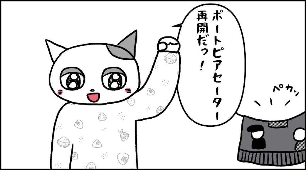 f:id:lisamori:20210217224538p:image