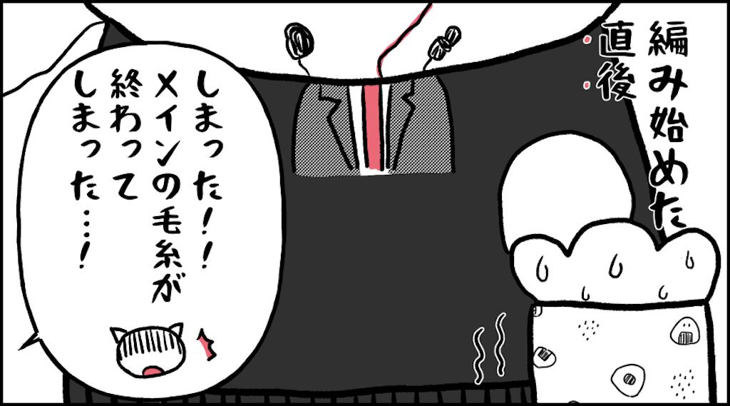 f:id:lisamori:20210217224554p:image