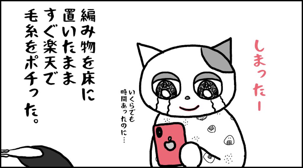 f:id:lisamori:20210217224609p:image