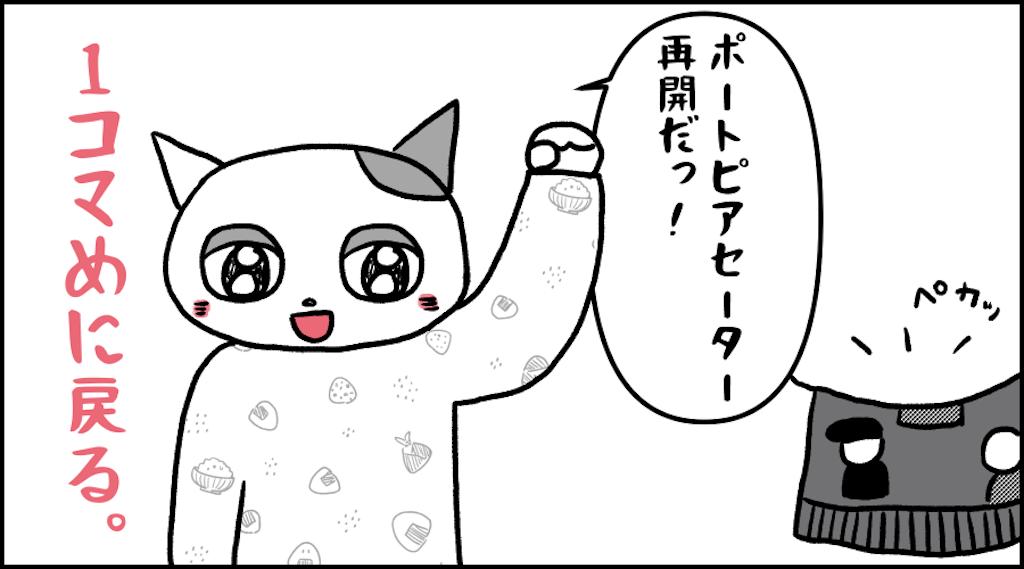 f:id:lisamori:20210217224700p:image