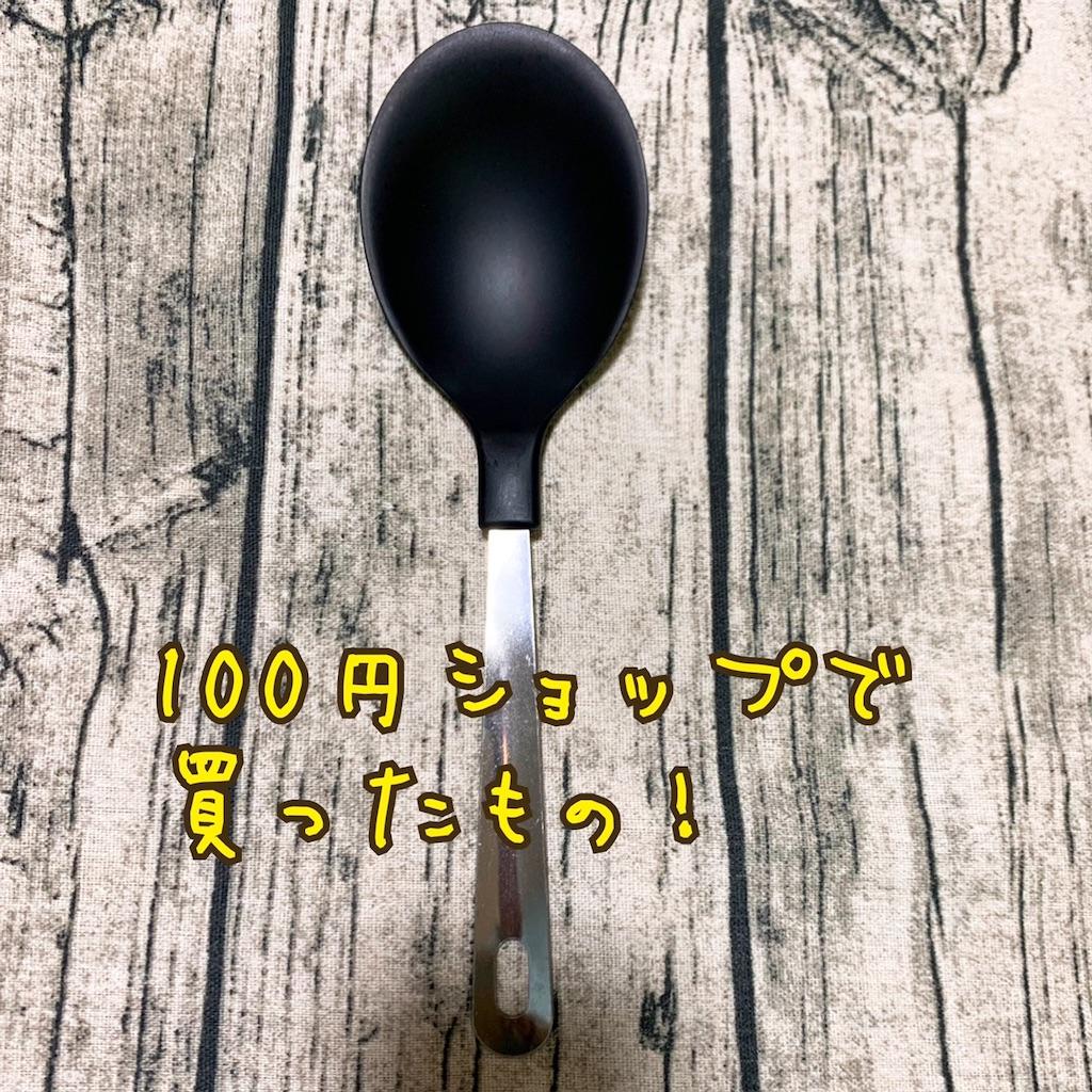 f:id:lisamori:20210303221825j:image