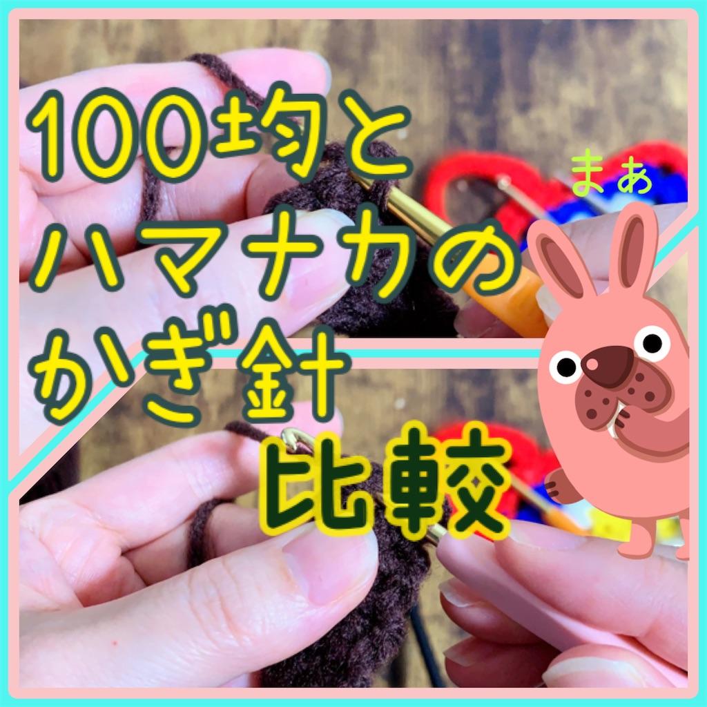 f:id:lisamori:20210311205911j:image