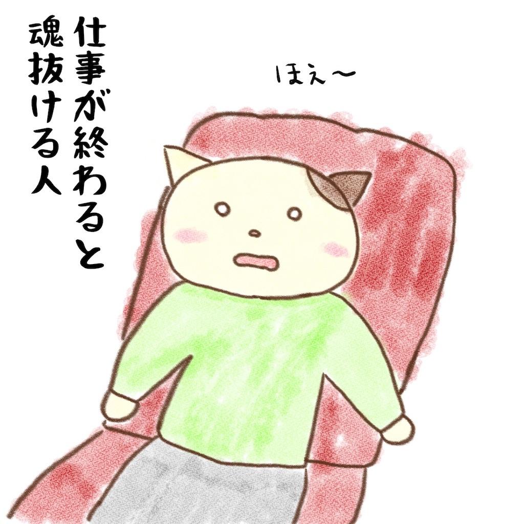 f:id:lisamori:20210427215240j:image