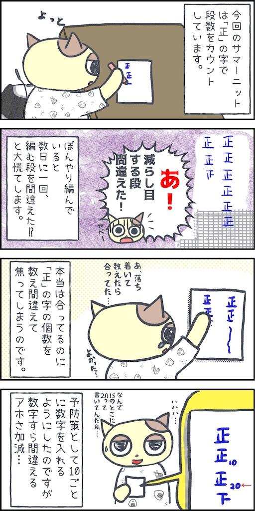 f:id:lisamori:20210512224257j:image