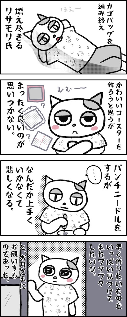 f:id:lisamori:20210616214619j:image