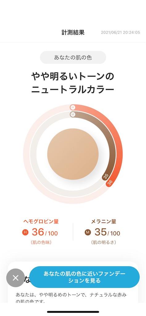 f:id:lisamori:20210621225500j:image