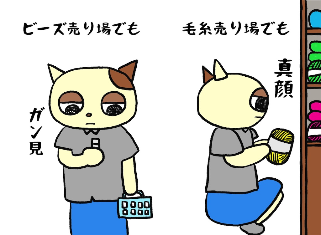 f:id:lisamori:20210705204107j:image