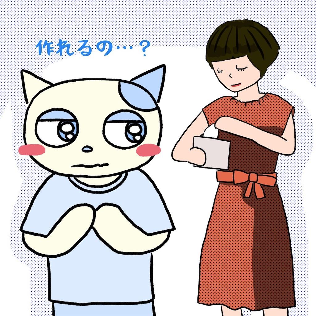 f:id:lisamori:20210714221020j:image