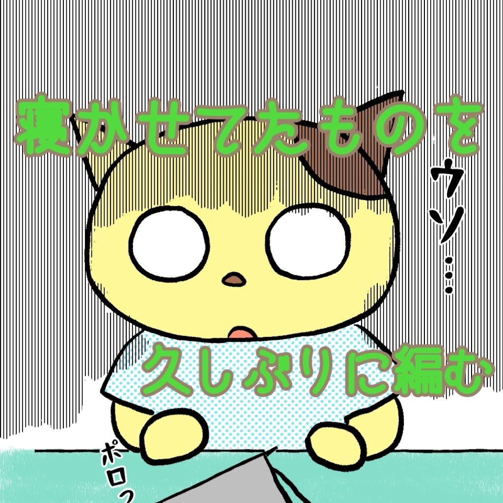 f:id:lisamori:20210821230116j:image