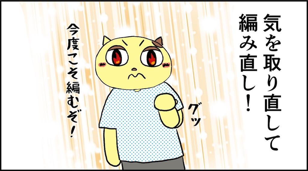 f:id:lisamori:20210821230519j:image