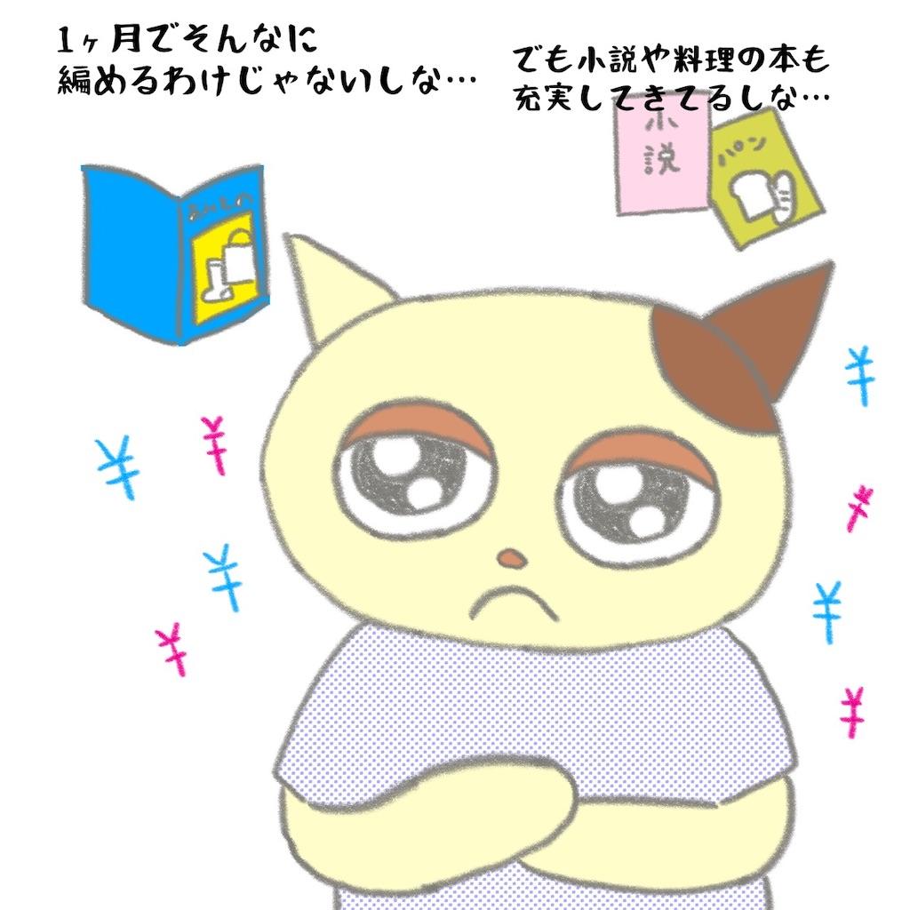 f:id:lisamori:20210824150704j:image
