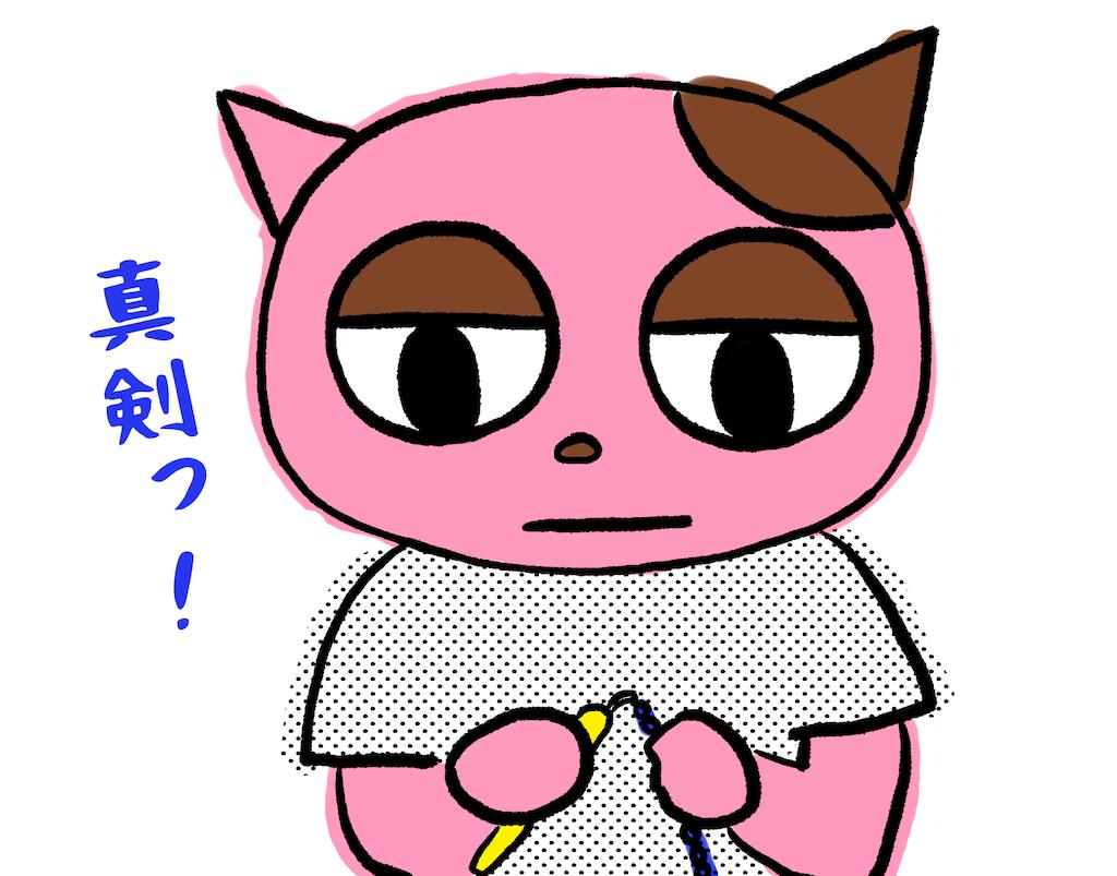 f:id:lisamori:20210902221731p:image