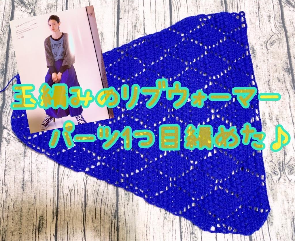 f:id:lisamori:20211018222332j:image