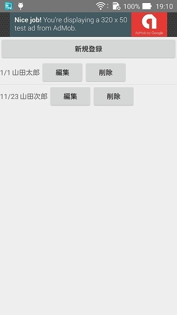 f:id:lisp719:20170710012625j:plain