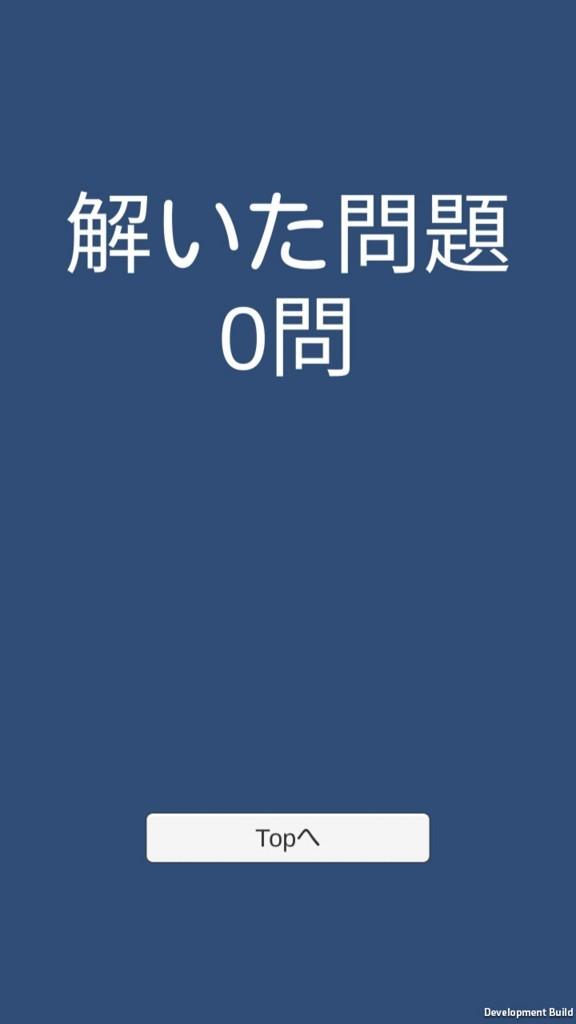 f:id:lisp719:20170812003538j:plain:w200