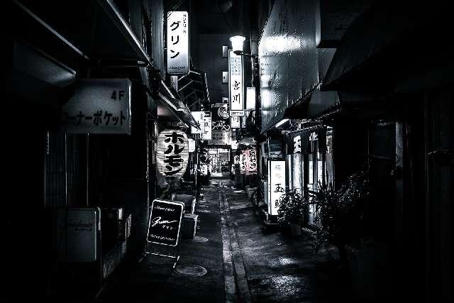 暗い路地裏