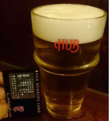 HUB 1pinビール