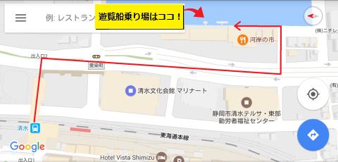 清水駅から遊覧船乗り場へのルート