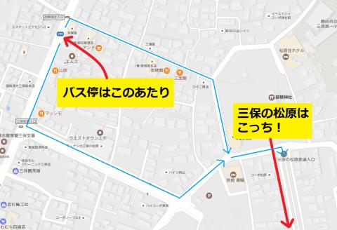 バス停~三保の松原間のマップ