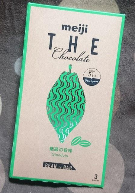 THEチョコレート ジャンドゥーヤ