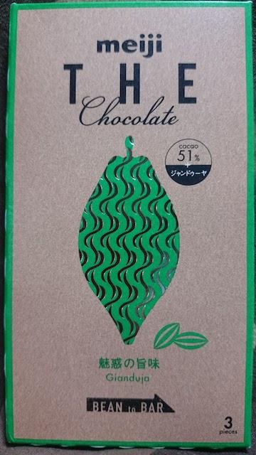 THE チョコレート ジャンドゥーヤ パッケージ
