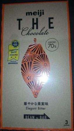 THEチョコレート オレンジ パッケージ