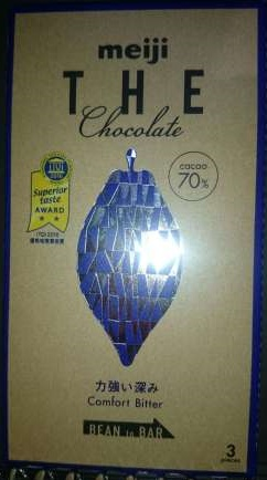 THE チョコレート パッケージ