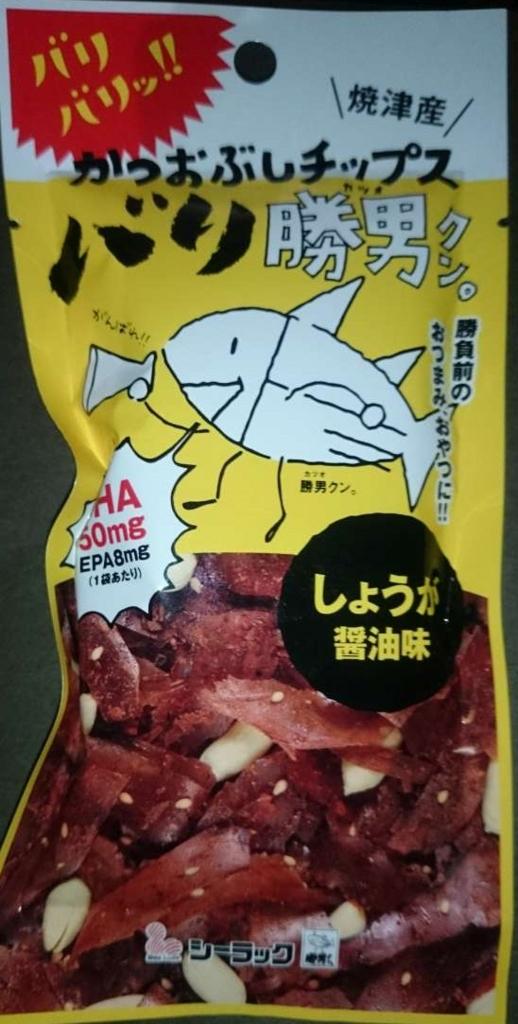 バリ勝男クン。しょうが醤油味 パッケージ