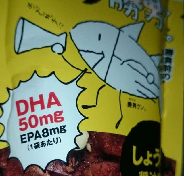 DHA 50mg
