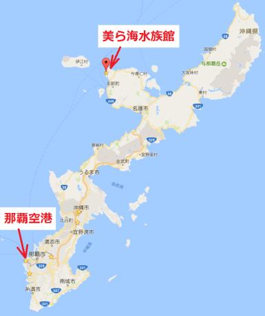 沖縄県 地図