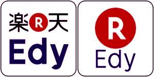 楽天Edy ロゴ