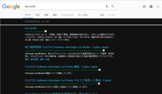 検索結果 表示イメージ