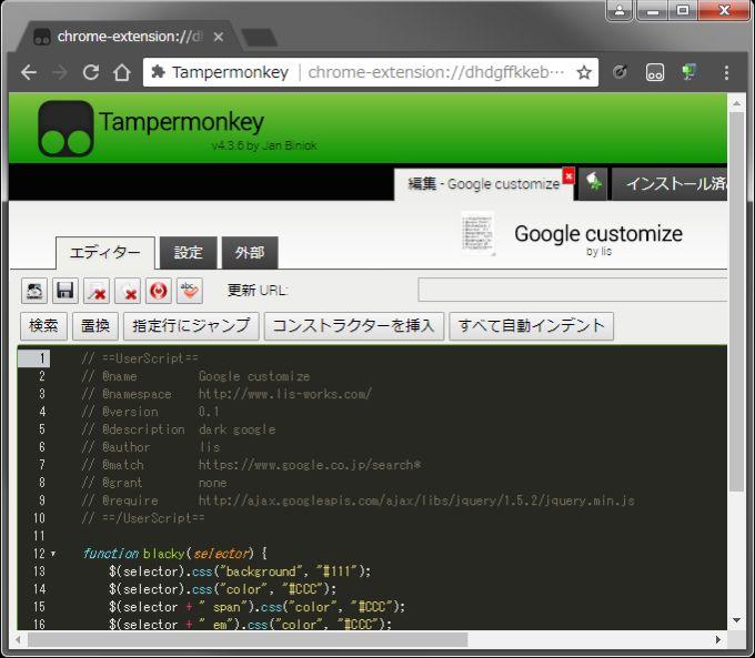 Userscript chrome jquery