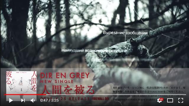 動画内のロシア語