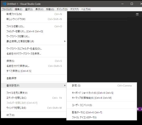 ファイル→基本設定→ユーザースニペット