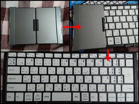 MOBO Keyboardを開く