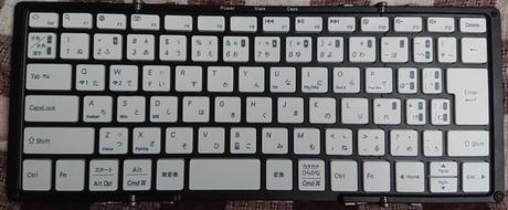 日本語キー配列