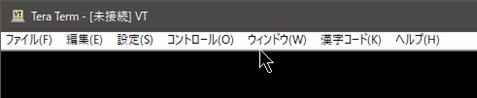 日本語になった!