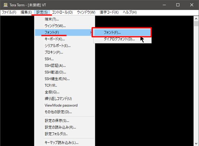 設定→フォント→フォント