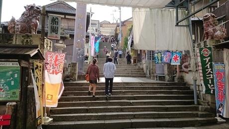 はじめの階段の風景