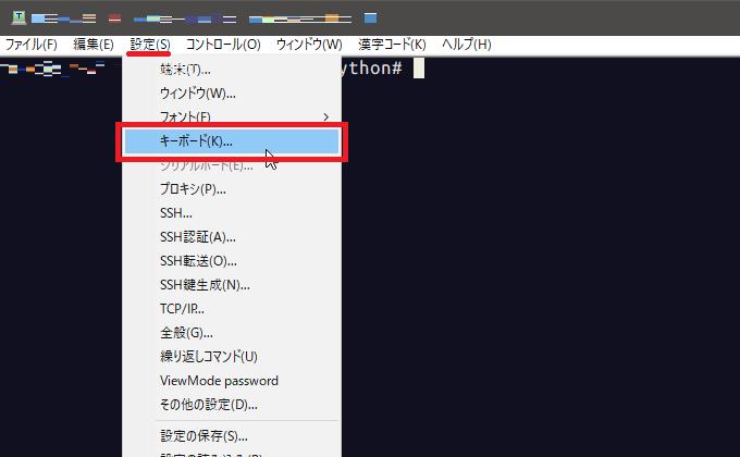 設定→キーボード