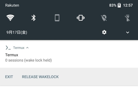 0 sessions (wake lock held)